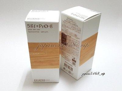 【補貨,缺貨中】日本Blanche Blanche 5GF+PRO-G LIPOSOME SERUM 美容精華液