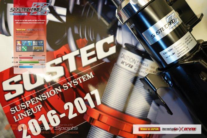 TANABE SUSTEC PRO Z1 避震器 桶身高低可調.阻尼不可調 各對應車款 歡迎詢問 / 制動改