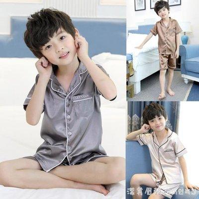 兒童睡衣夏裝男童家居服薄款空調服冰絲套裝綿綢睡衣中大童男孩夏