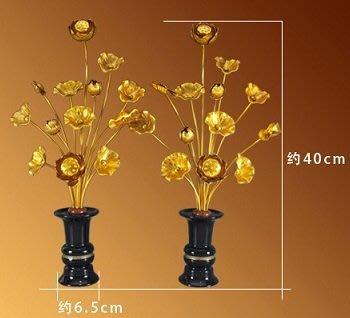 花燈佛堂裝飾供貢花蓮常荷花鎏金花供品法器花供具