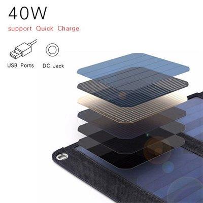 IB 奇點生活 + 可摺式太陽能充電板 (40W, QC快充 + DC ) Solar Charger