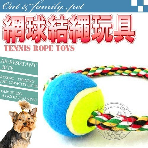 【🐱🐶培菓寵物48H出貨🐰🐹】單球綿繩互動玩具18cm(顏色隨機出貨)  特價49元
