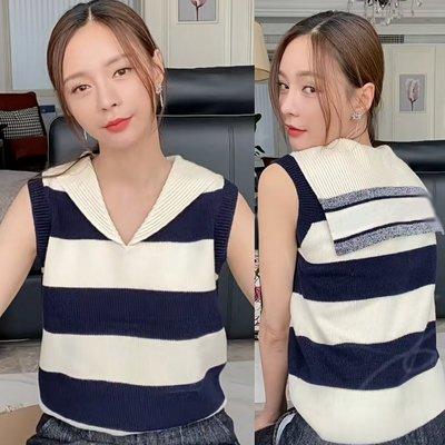 美人魚~沈夢辰同款條紋海軍領無袖針織衫女氣質顯瘦V領上衣夏季2021