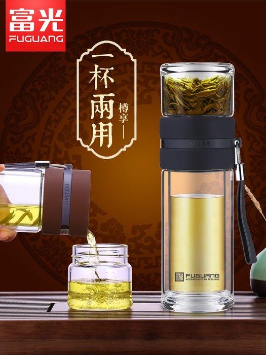 泡茶杯 過濾杯 玻璃杯 雙層玻璃杯茶杯大容量茶水分離泡茶杯便攜隨手杯過濾網水杯子