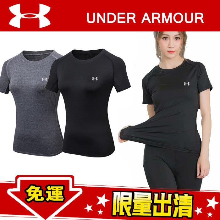 Under Armour 安德瑪 UA 女生短袖 運動健身 瑜伽訓練 T恤