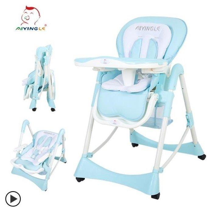 YEAHSHOP 兒童餐桌椅多功能嬰兒童餐桌椅可Y185