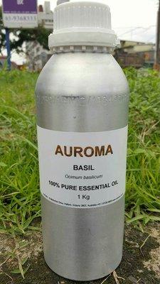 AUROMA 羅勒精油