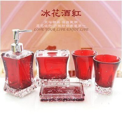 『格倫雅品』冰花五套裝衛浴新婚洗漱禮物樹脂歐式簡約5件套件 (冰花酒紅)