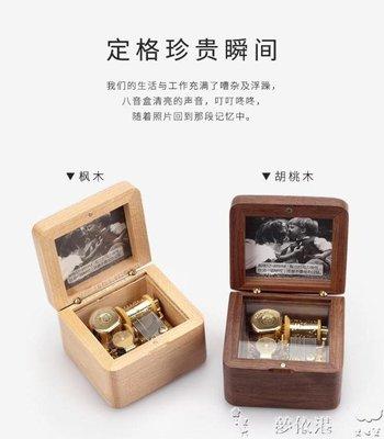 音樂盒照片相框音樂盒復古木質天空之城八音盒照片相框音樂盒復古木質天