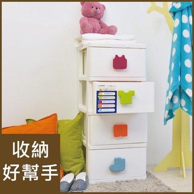 辦公室/臥室/客廳【居家大師】BNF25 童趣四層整理收納櫃(附輪)/收納箱/置物箱