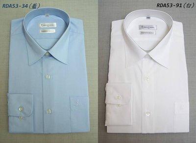 Roberta x 長袖襯衫│諾貝達素面 款襯衫 x 尺寸39~40 x 超細纖維 x 下殺3折起  藍色、白色2款