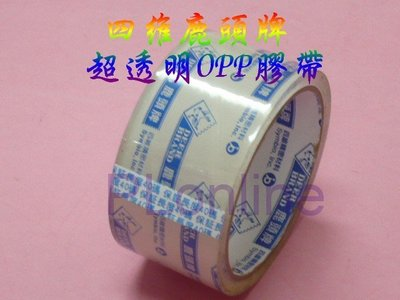 【保隆PLonline】四維 鹿頭牌 超透明 耐低溫 OPP膠帶/48mm*6捲/束