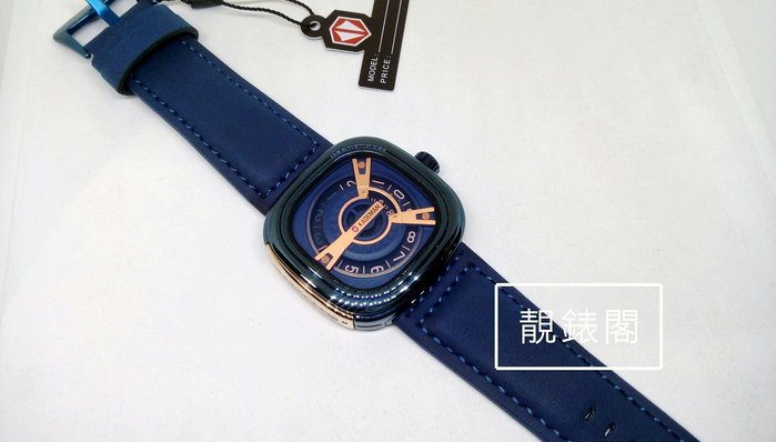 [靚錶閣]精質亮藍個性轉盤顯示腕錶/方形