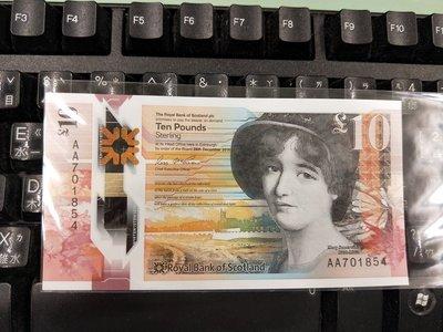 2017年蘇格蘭皇家銀行新發行塑膠鈔 10英鎊  ----AA字軌難得