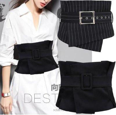 束腰裝飾配飾 複古韓版休閑新款時尚布料女士襯衫裝飾寬腰封 腰帶—莎芭