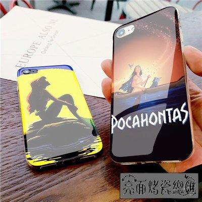 手機殼 迪士尼公主 HTC  610 620 626 728 816 820 826 A9 X9 825  D10Pro 新北市
