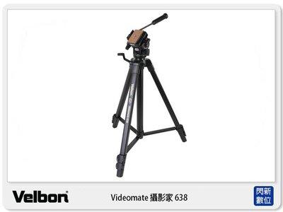 Velbon videomate 攝影家 638 錄影 油壓 三腳架 直播 紅外線熱像儀 體溫偵測儀 課程教學 架設