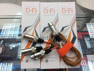 禾豐音響 1.0m 英國製 Vertere Pulse D-Fi XLR線 搭genelec 8030c 8020d