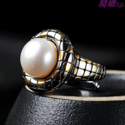 精緻lifeS925銀戒指巴洛克珍珠戒指時尚歐美格紋開口戒送女友禮物