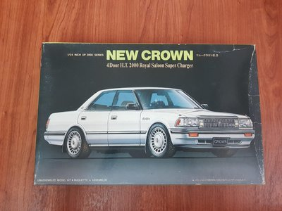 FUJIMI NEW CROWN 4 Door H.T 2000 Royal Saloon Super Charge 1/24