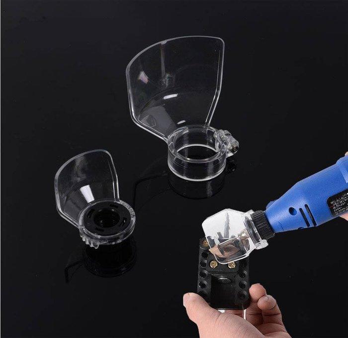 電磨雕刻機防護罩子 電鋸片切割安全防塵防飛濺透明防護罩保護罩 小號電磨防護罩