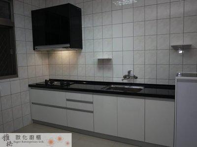 【雅格櫥櫃】工廠直營~一字型廚櫃、廚具、櫻花二機、F型把手、三星人造石