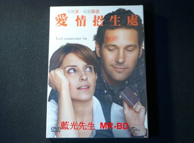 [DVD] - 愛情招生處 Admission ( 傳訊正版 )