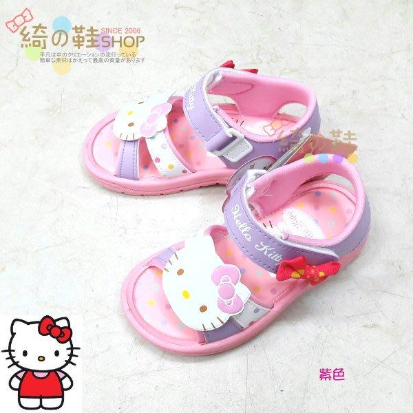 ☆綺的鞋鋪子☆HELLO KITTY.凱蒂貓818 紫色 116 女童涼鞋/舒適運動涼鞋.台灣製