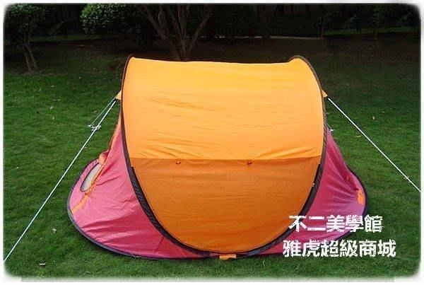 【格倫雅】^戶外野營單人雙人多人快開帳篷 全自動速開 超低價 防水遮陽 戶外40101