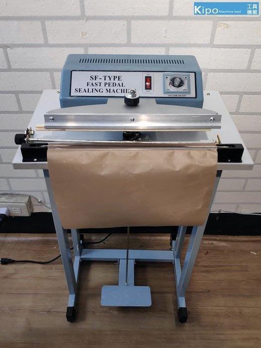 熱銷腳踏式封口機 收縮膜切割機 簡易式快速封口機-VPA004297A