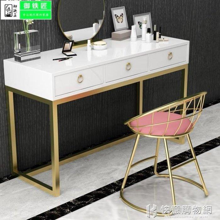 現代簡約化妝凳梳妝凳梳妝台化妝台凳子 ins網紅臥室軟包靠背椅子 NMSxbd免運