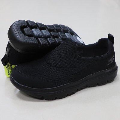 *世偉運動精品* SKECHERS 54730-BBK GO WALK 休閒鞋 高雄市