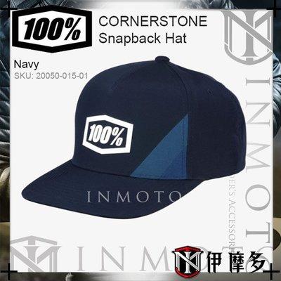 伊摩多※美國 RIDE 100% 卡車帽 嘻哈帽 CORNERSTONE Trucker Hat 20050-015藍