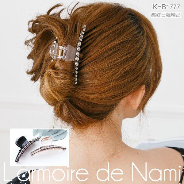 L'armoire de Nami【KHB1777】正韓國製官網款 月牙彎彎綴滿珍珠 大鯊魚夾抓夾髮夾 現+預