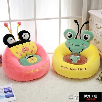 【促銷免運】可愛卡通青蛙兒童沙髮嬰幼兒園坐椅寶寶榻榻米懶人可拆洗迷你單人-【傑克3C店】