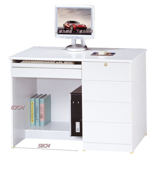 【DH】商品貨號N896-2商品名稱《資優生》3尺雙抽電腦桌下座。備有白色/胡桃色可選。主要地區免運費