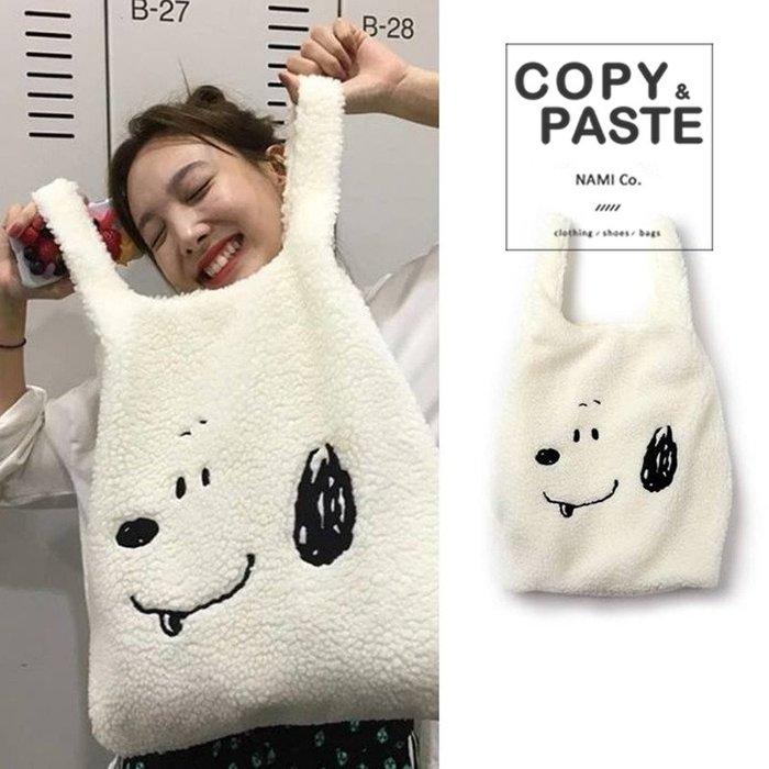 Copy&Paste【特價】TWICE娜璉同款~可愛Snoopy史努比刺繡溫暖羊羔毛絨韓國手提手拎購物袋大容量包包-預購