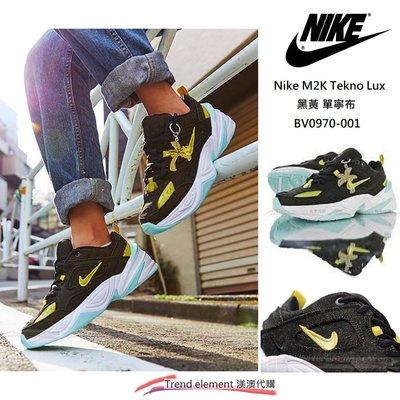 免運 新色 NIKE W M2K TEKNO 黑 黃 椰子 吊飾 BV0970-001 復古 老爹鞋 ~美澳潮流代購~