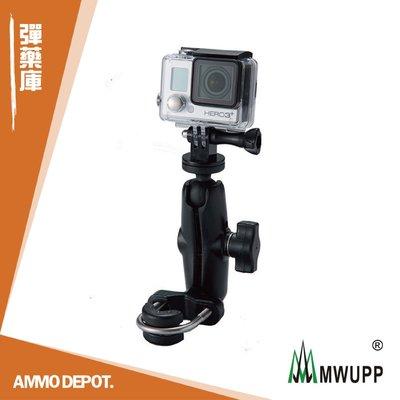 【AMMO DEPOT.】 MWUPP 五匹 5P 機車 行車紀錄器 運動相機支架 + U型 5P04