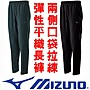 鞋大王Mizuno 32TD- 0086 (08深灰)、(09黑色...