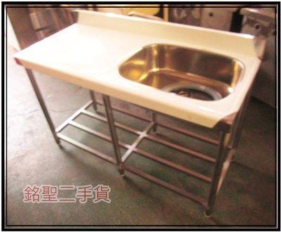 克林 二手貨 餐飲 設備 (萬物收購)  全新 125 公分 工作台 水槽 料理台 流理臺 高雄市
