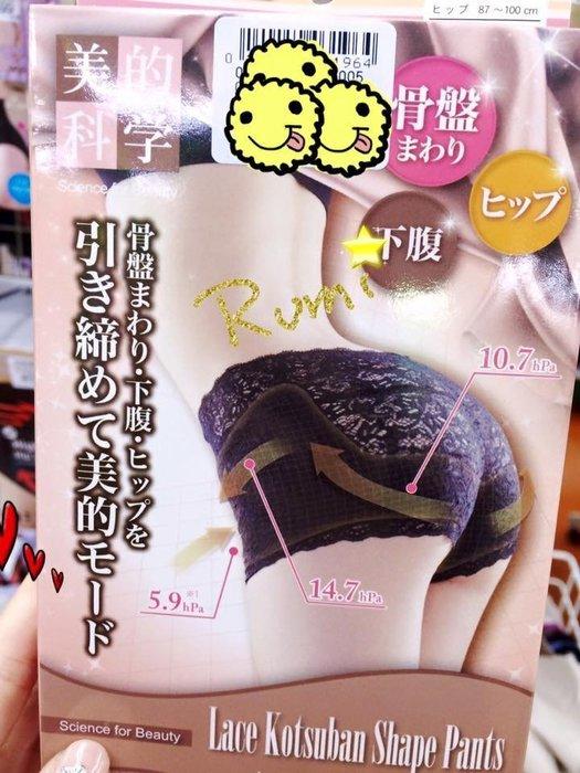 日本代購 花露米。花rumi in JP 日本知名品牌 蕾絲花 縮腰提臀 骨盆褲