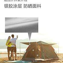 熱賣9折 探險者全自動帳篷戶外二室一廳3-4人加厚防雨2人單人野外露營野營WD【三度空間】
