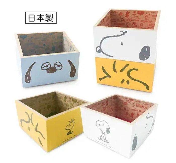 天使熊雜貨小舖~PEANUTS 史努比Snoopy桌上型小物收納盒  現貨:塔克 全新現貨