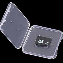 專售記憶卡》 單卡收納盒子,記憶卡保護盒子 小白盒  microSD SD SDHC TF塑膠盒子 SD轉卡