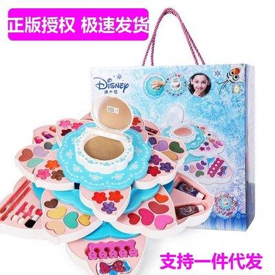 D22134A 冰雪奇緣  花兒朵朵美妝箱 兒童彩妝化妝品 過家家玩具/*QRZ