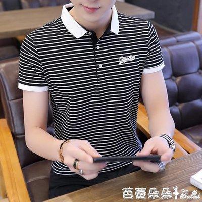 polo衫 夏季新款翻領條紋短袖T恤男撞色帶領青年POLO衫刺繡V打底衫