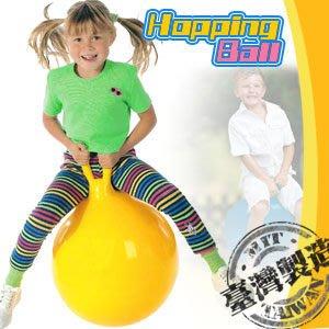 【推薦+】雙耳兒童跳跳球(45cm)健身球.彈力球.抗力球.彼拉提斯球.復健球.體操球P260-07745
