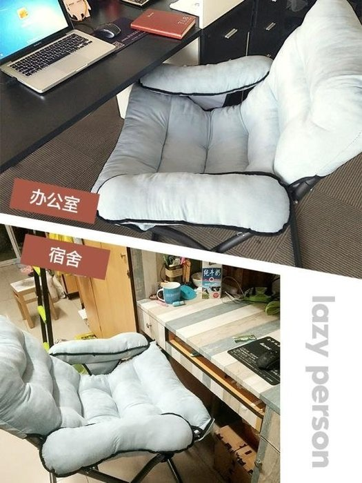 創意懶人單人沙發椅休閒折疊宿舍電腦椅家用臥室現代簡約陽臺躺椅
