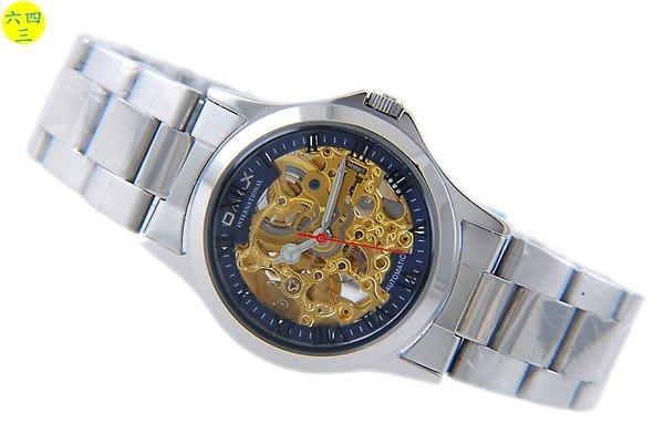 @(六四三鐘錶精品店)@歐美仕(真品)自動機芯手錶..鏤空面盤及錶背..外環藍色...!!